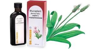 Как применяют сироп от мокрого кашля для детей?