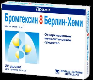 Сиропы от кашля для грудничков: правила выбора