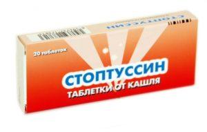 Эффективные таблетки от сухого кашля для взрослых