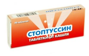 Детские таблетки от кашля